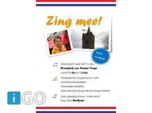 Vrij inloopuur Dorpskerk Nieuwe-Tonge