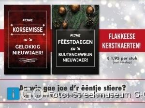 Kerstkaarten in het Flakkees verkrijgbaar bij Streekmuseum G-O