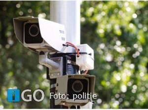 Camera in beeld: camerabeelden ondernemers delen met politie