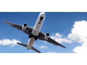 Ga goed voorbereid op reis en kom gladjes door paspoortcontrole